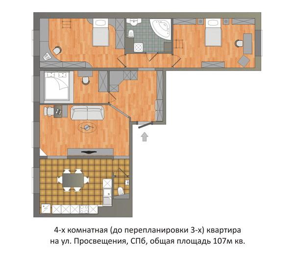 Дизайн-проект (перепланировка)