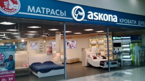 Рекламный фриз Аскона